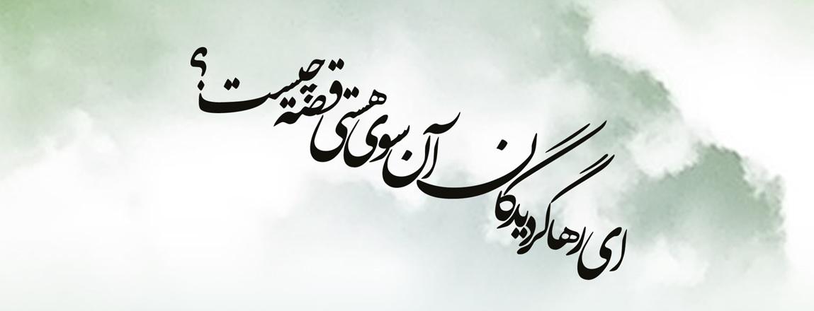 پماد آفی روسین 2 درصد برای چیست تحلیل شما از شعار حمایت از کالای ایرانی چیست.