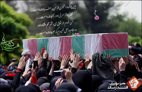 http://yaranmahdi.persiangig.com/video/587760_bHGqem7I.jpg
